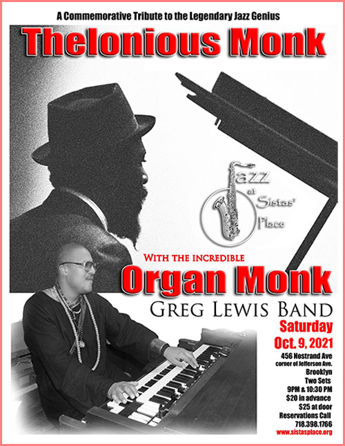 MONK with Greg Lewis